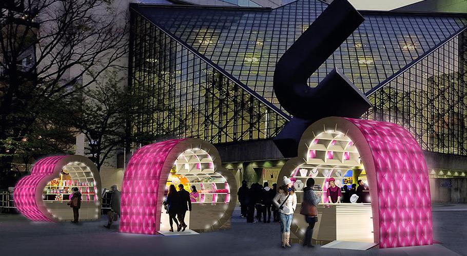 Koya architecture sc nographie urbanisme r habilitation de batiments bat - Rehabilitation de batiment ...